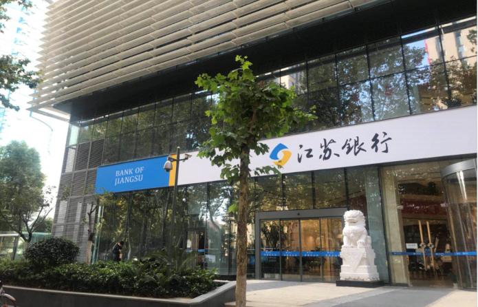 Bank Of Jiangsu