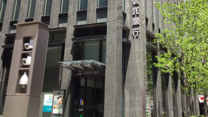 Japão se prepara para a pior crise econômica do pós-guerra e resposta à política de testes da pandemia 3